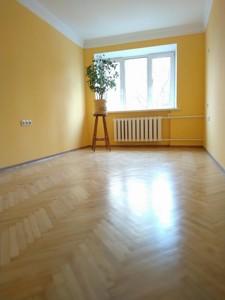 Квартира Леси Украинки бульв., 28, Киев, Z-512685 - Фото3