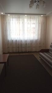 Квартира Крушельницкой Соломии, 13, Киев, R-25056 - Фото