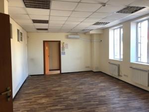 Офис, Межигорская, Киев, R-25001 - Фото