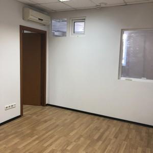 Офис, Межигорская, Киев, R-25001 - Фото 5