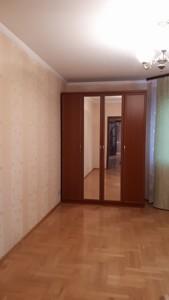Квартира Героїв Оборони, 10а, Київ, Z-472204 - Фото 11