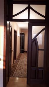 Квартира Героїв Оборони, 10а, Київ, Z-472204 - Фото 14