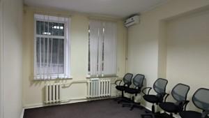 Офис, Гончара Олеся, Киев, I-7280 - Фото 7