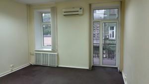 Офис, Гончара Олеся, Киев, I-7280 - Фото 8
