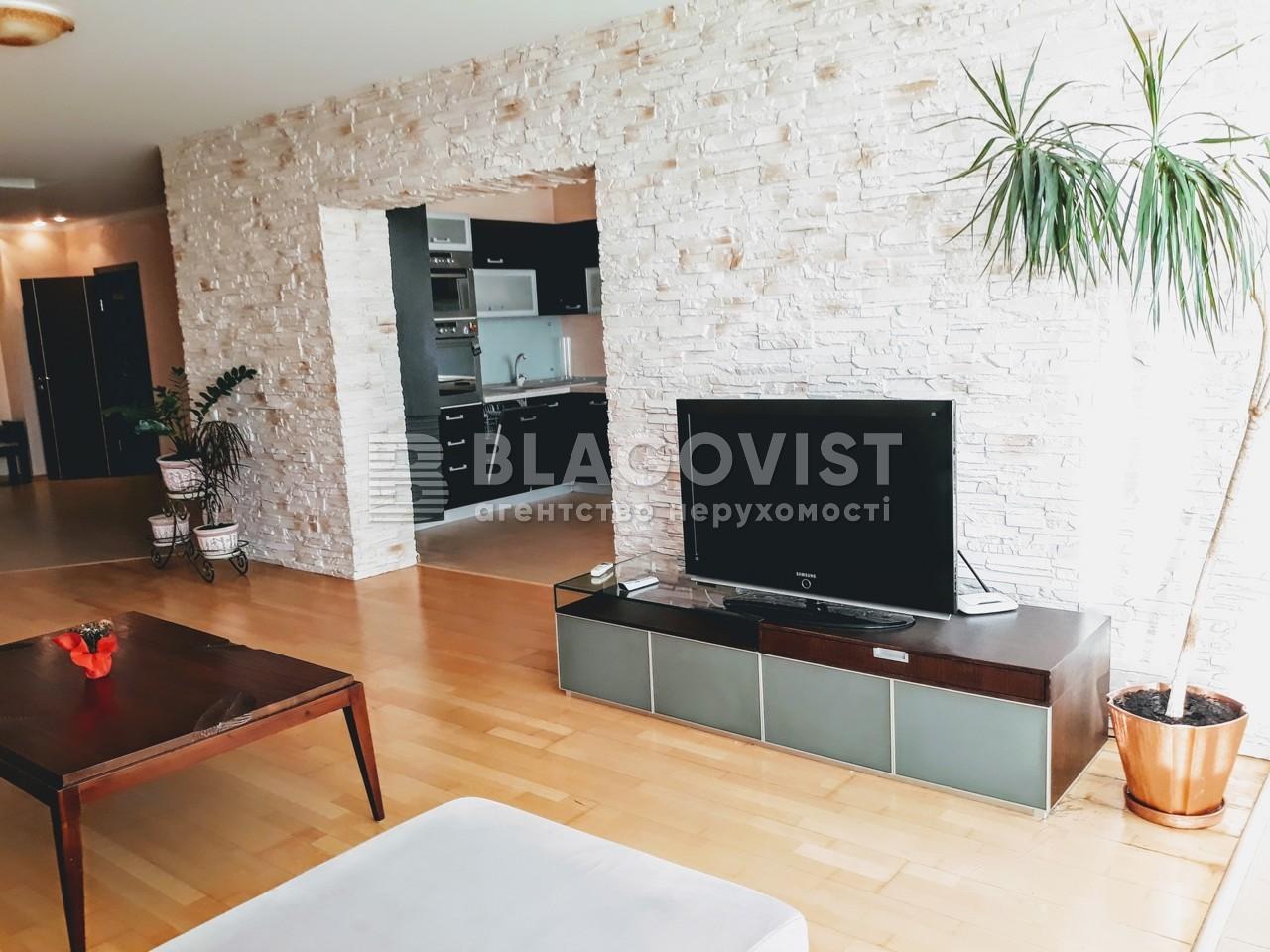 Квартира H-43604, Панаса Мирного, 28а, Киев - Фото 10