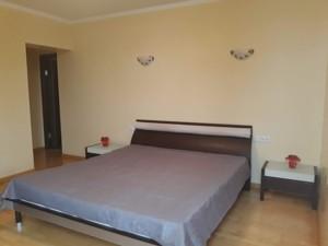 Квартира Панаса Мирного, 28а, Киев, H-43604 - Фото 18