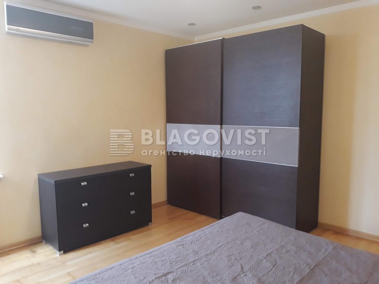 Квартира H-43604, Панаса Мирного, 28а, Киев - Фото 22