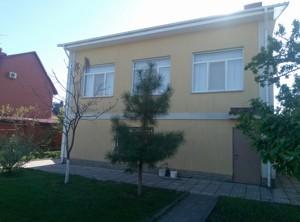 Будинок Вишеньки, Z-166330 - Фото1