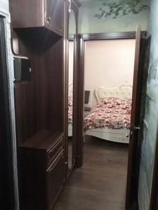 Квартира Z-370552, Оболонский просп., 16е, Киев - Фото 9