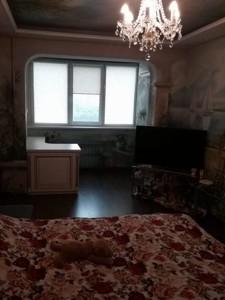 Квартира Z-370552, Оболонский просп., 16е, Киев - Фото 6