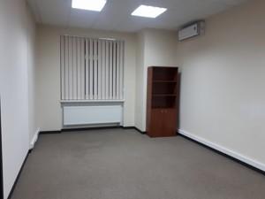 Бизнес-центр, Хмельницкого Богдана, Киев, A-97028 - Фото 6