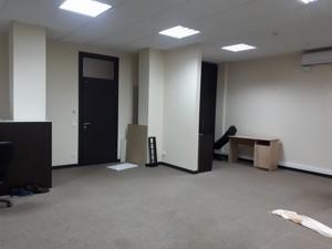 Бизнес-центр, Хмельницкого Богдана, Киев, A-97028 - Фото3