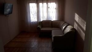 Квартира Отрадный просп., 28, Киев, Z-916462 - Фото3