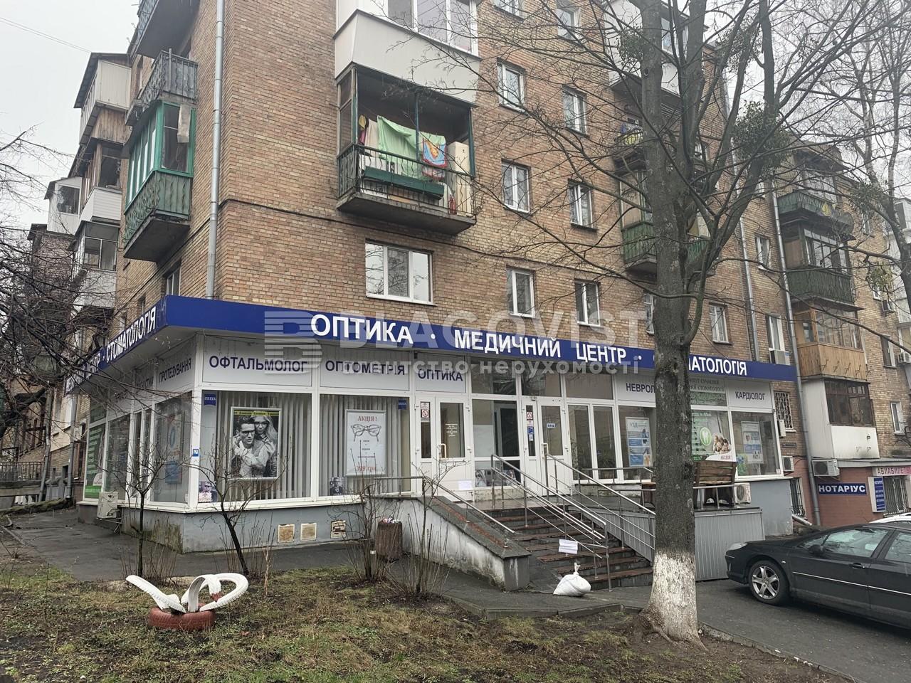 Нежитлове приміщення, C-105758, Німанська, Київ - Фото 6