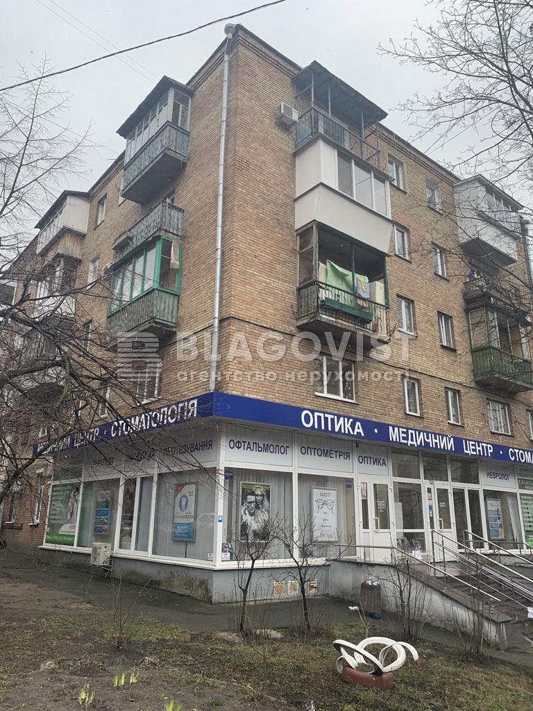 Нежитлове приміщення, C-105758, Німанська, Київ - Фото 7