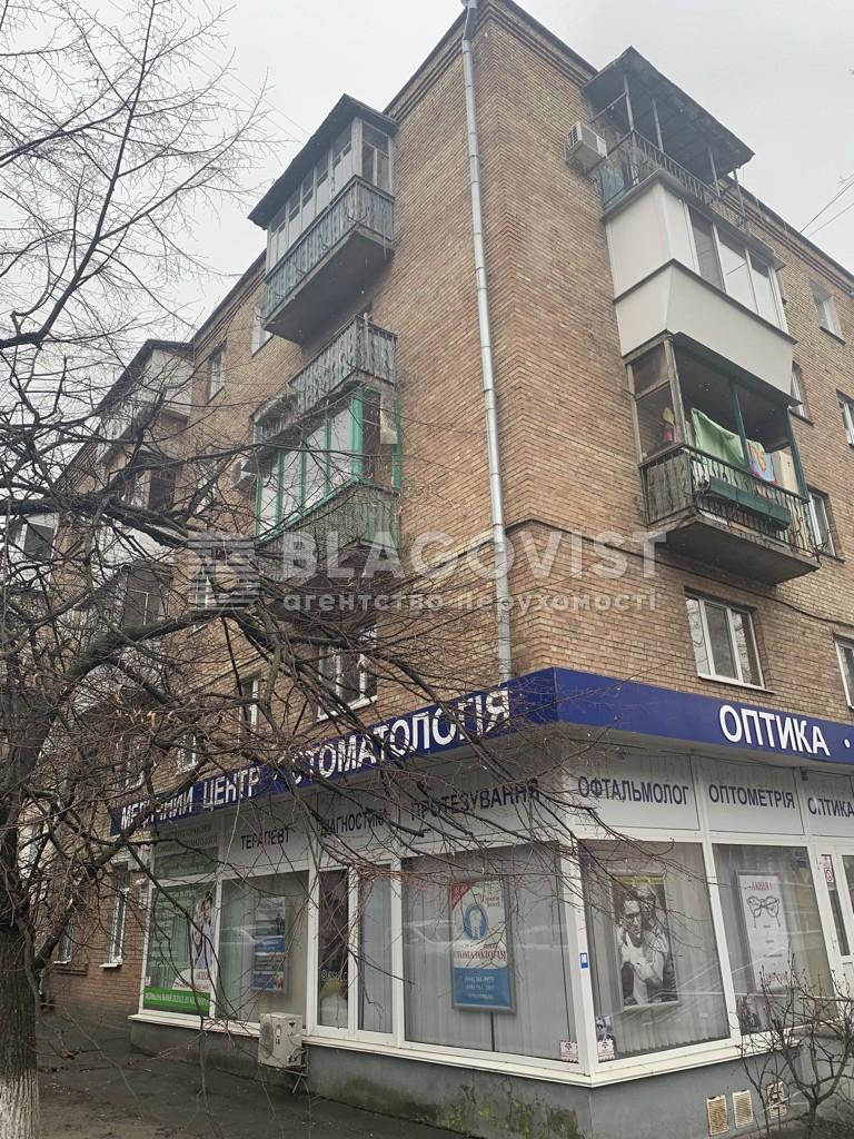 Нежитлове приміщення, C-105758, Німанська, Київ - Фото 8