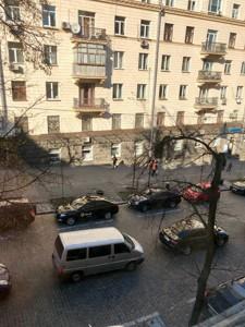 Квартира Прорезная (Центр), 9, Киев, H-43989 - Фото 20