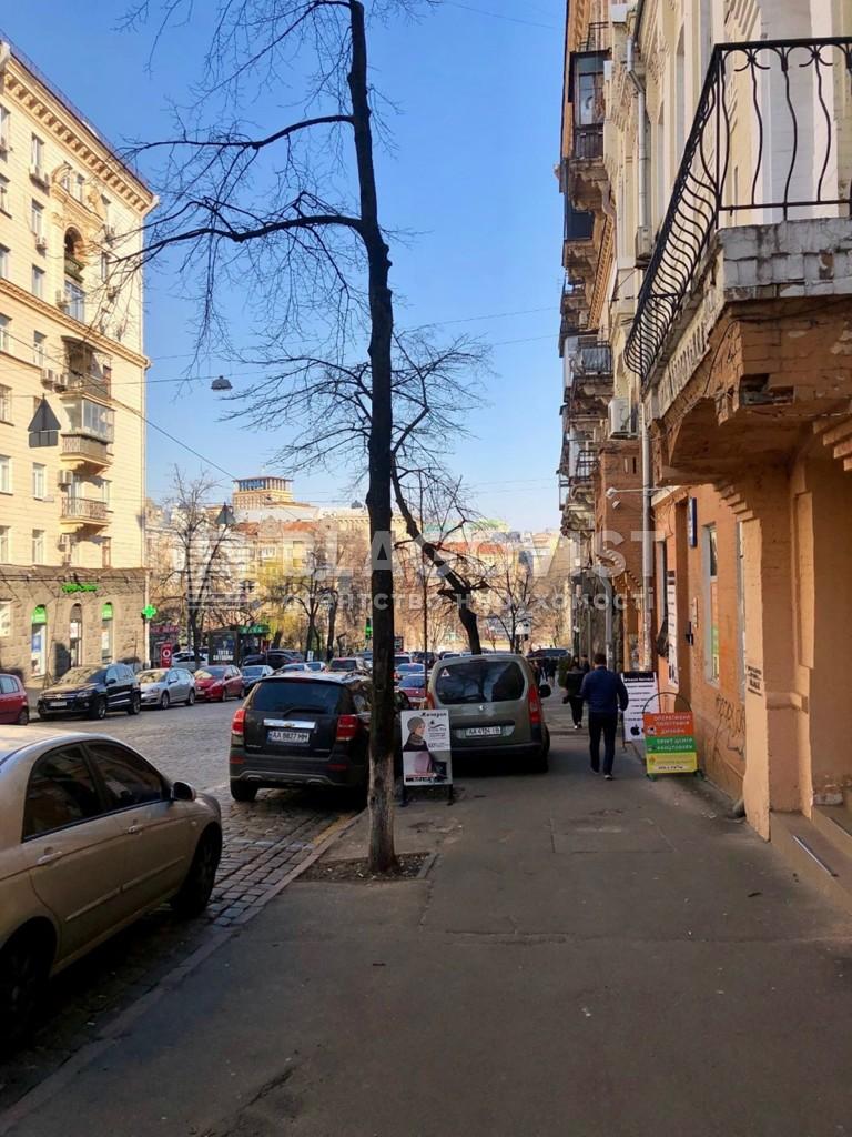 Квартира H-43989, Прорезная (Центр), 9, Киев - Фото 19