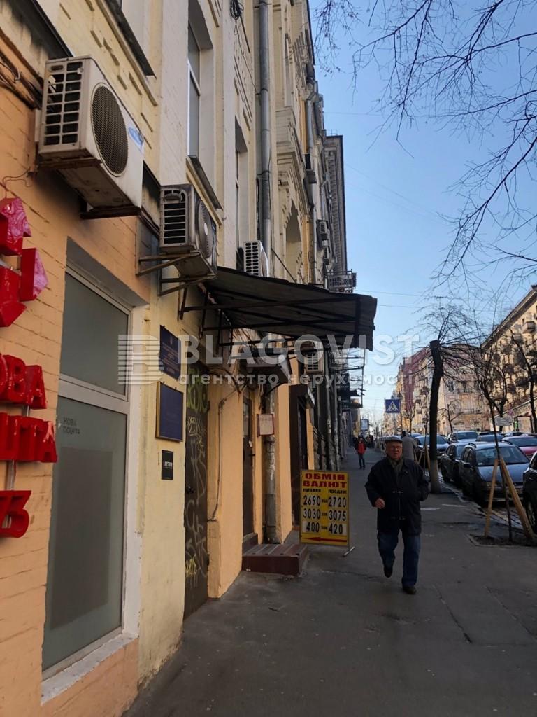 Квартира H-43989, Прорезная (Центр), 9, Киев - Фото 20