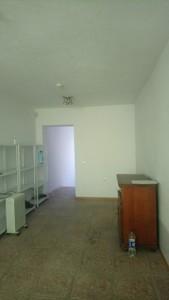 Офис, A-108562, Пироговский путь (Краснознаменная), Киев - Фото 12