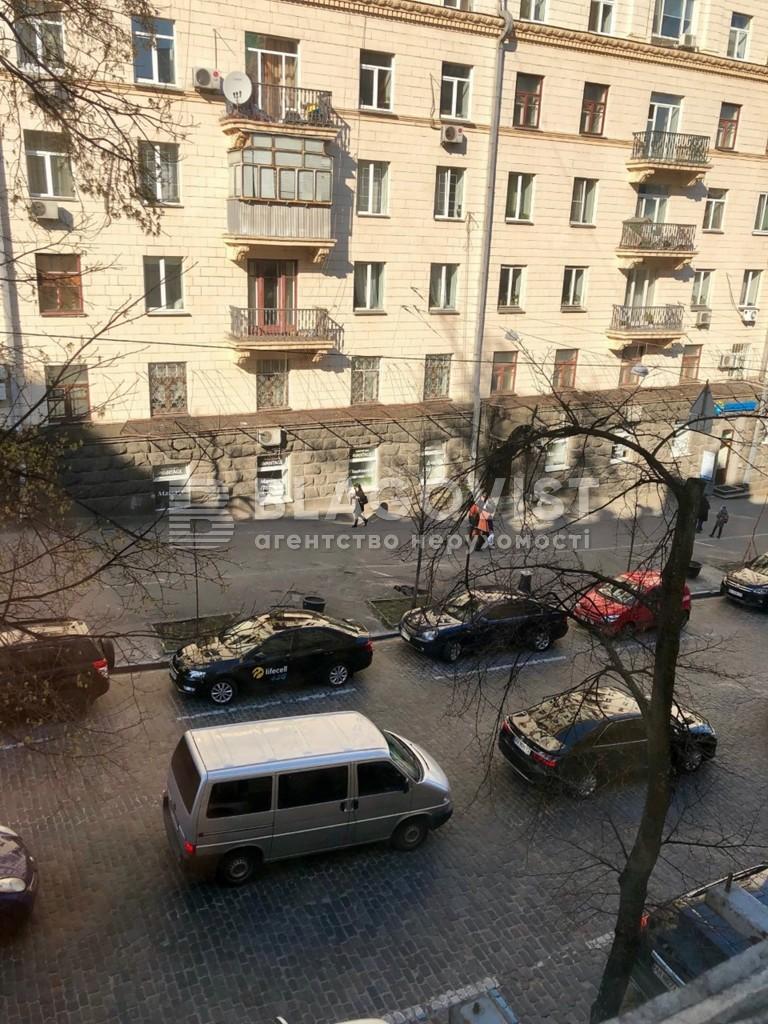 Офис, H-43990, Прорезная (Центр), Киев - Фото 21