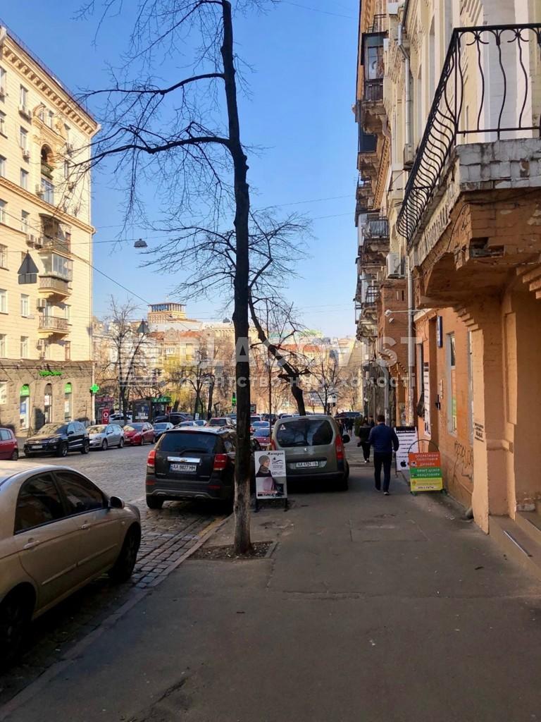 Офис, H-43990, Прорезная (Центр), Киев - Фото 20
