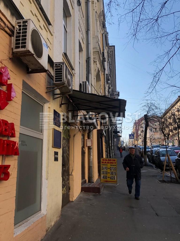 Офис, H-43990, Прорезная (Центр), Киев - Фото 19