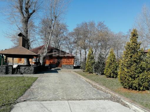 House, A-110036