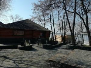 Дом Центральная, Киев, A-110036 - Фото 17