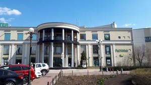 Офіс, Оболонська набережна, Київ, P-189 - Фото 18