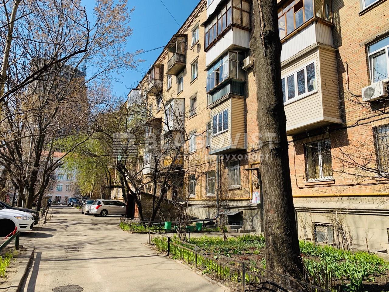 Квартира A-110037, Іоанна Павла II (Лумумби Патріса), 16, Київ - Фото 2