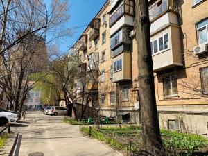 Квартира Иоанна Павла II (Лумумбы Патриса), 16, Киев, A-110037 - Фото1
