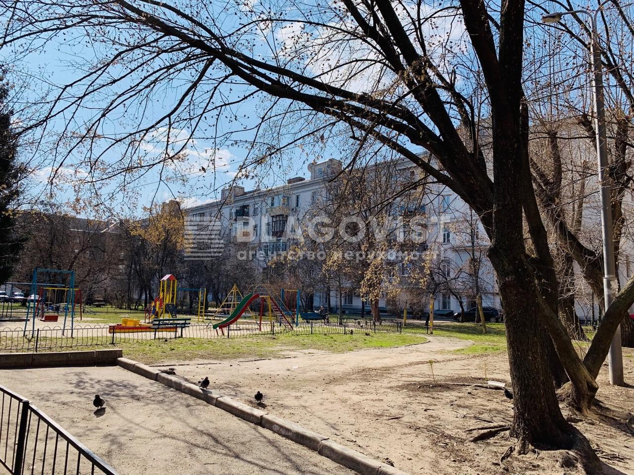 Квартира A-110037, Іоанна Павла II (Лумумби Патріса), 16, Київ - Фото 3