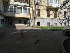 Нежитлове приміщення, Михайлівська, Київ, H-44003 - Фото 10