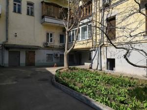 Нежитлове приміщення, Михайлівська, Київ, H-44003 - Фото 7