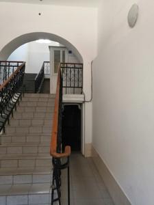 Нежитлове приміщення, Михайлівська, Київ, H-44003 - Фото 6