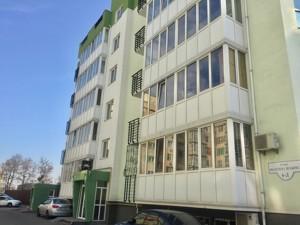 Квартира Вільямса Академіка, 6д, Київ, Z-584928 - Фото 2