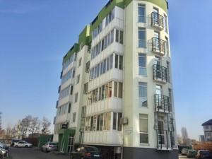 Квартира Вильямса Академика, 6д, Киев, Z-548044 - Фото