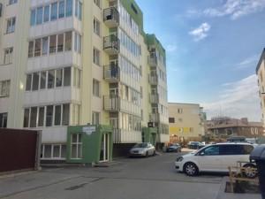 Квартира Вильямса Академика, 6д, Киев, Z-537225 - Фото3