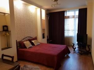 Квартира Белорусская, 3, Киев, Z-771314 - Фото3