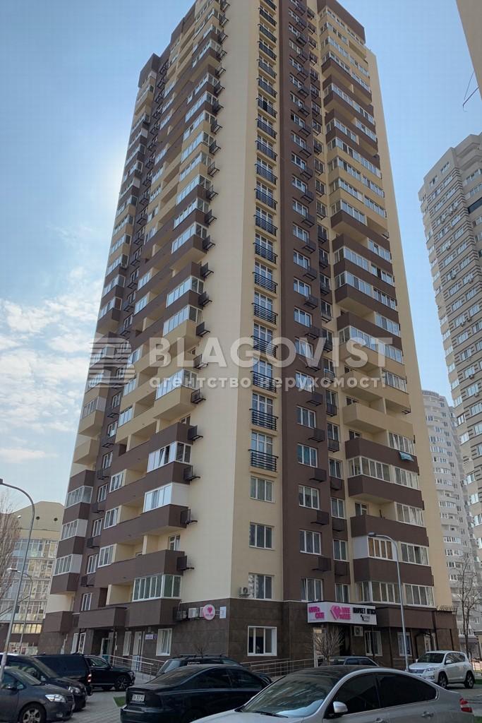 Квартира R-24913, Панельная, 4а, Киев - Фото 3