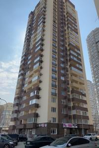 Квартира Панельна, 4а, Київ, D-35411 - Фото 8
