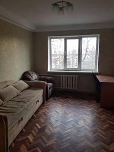 Квартира Грекова Академіка, 12б, Київ, Z-674646 - Фото3