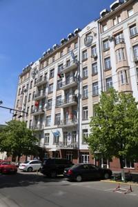 Квартира Федорова Ивана, 12, Киев, Z-685636 - Фото1