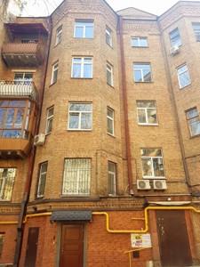 Нежитлове приміщення, Софіївська, Київ, P-25515 - Фото3