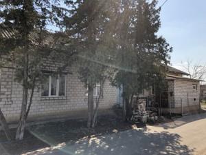 Квартира Киевская, 28, Зазимье, E-38289 - Фото1