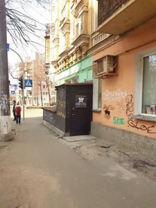Нежитлове приміщення, Верхній Вал, Київ, P-25516 - Фото 10