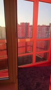 Квартира Гмыри Бориса, 16, Киев, Z-433534 - Фото 9
