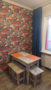Квартира Гмыри Бориса, 16, Киев, Z-433534 - Фото 6