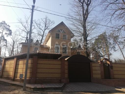 Дом, Z-519087